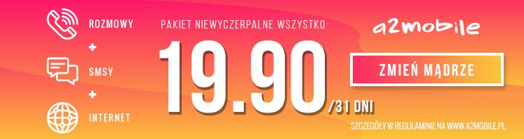 Display/2-750-200